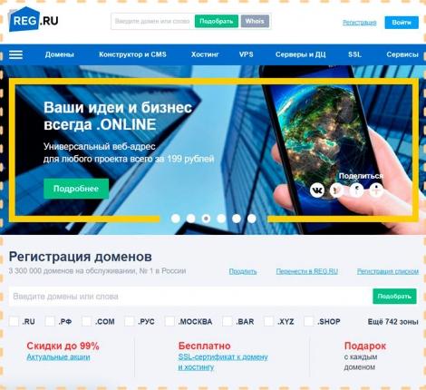 kyrs-po-sozdaniy-saitov
